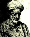 Ibn Gabirol.JPG