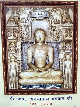 Anantanatha - Image depicting Anantanatha in temple Idar Jain temple