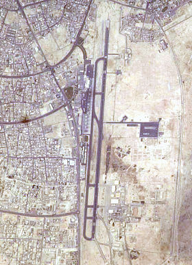 Image illustrative de l'article Ancien aéroport international de Doha