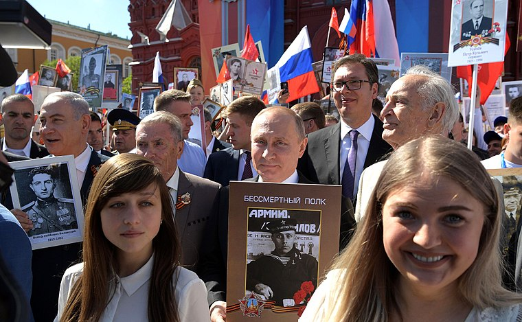 Immortal Regiment in Moscow (2018-05-09) 11.jpg