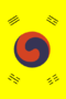 Imperial Standard of Korean Empire.png