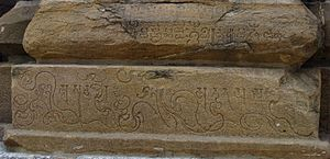 Pallava alphabet - Pallava script at the 8th century Kailasanatha temple in Kanchipuram, Tamil Nadu.