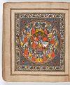 Indic Manuscript 756 Wellcome L0024423.jpg