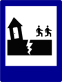 Indonesian Road Sign Info 5h2.png