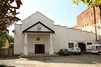 Irshava - Image: Irshava (Ilosva),former Great synagogue,later the club