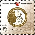 Isa Award post stamps.jpg