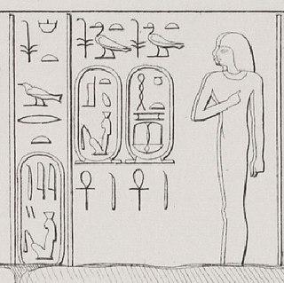 Iset (daughter of Amenhotep III) Princess of Egypt