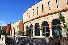 Islam art museum1.JPG