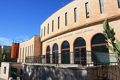 איך מגיעים באמצעות תחבורה ציבורית אל מוזיאון לאמנות האיסלאם? - מידע על המקום