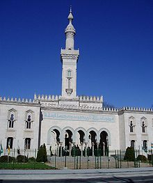 Islamic Center of Washington.jpg