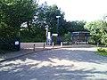 Islip Rail Station (unmanned) - geograph.org.uk - 1472185.jpg