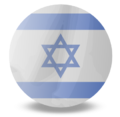 Israel flag icon.png