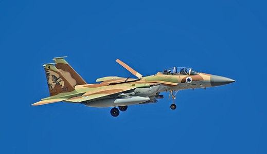 """Israeli Air Force F-15i """"Ra'am"""" 227 of 69 Squadron """"The Hammers Squadron"""" (20238386734).jpg"""