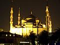 Istanbul PB096720raw (4119308663).jpg