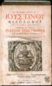 Iustini Philosophi et martyris Opera.tif