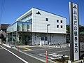 JA Hadano Tsurumaki Branch.jpg