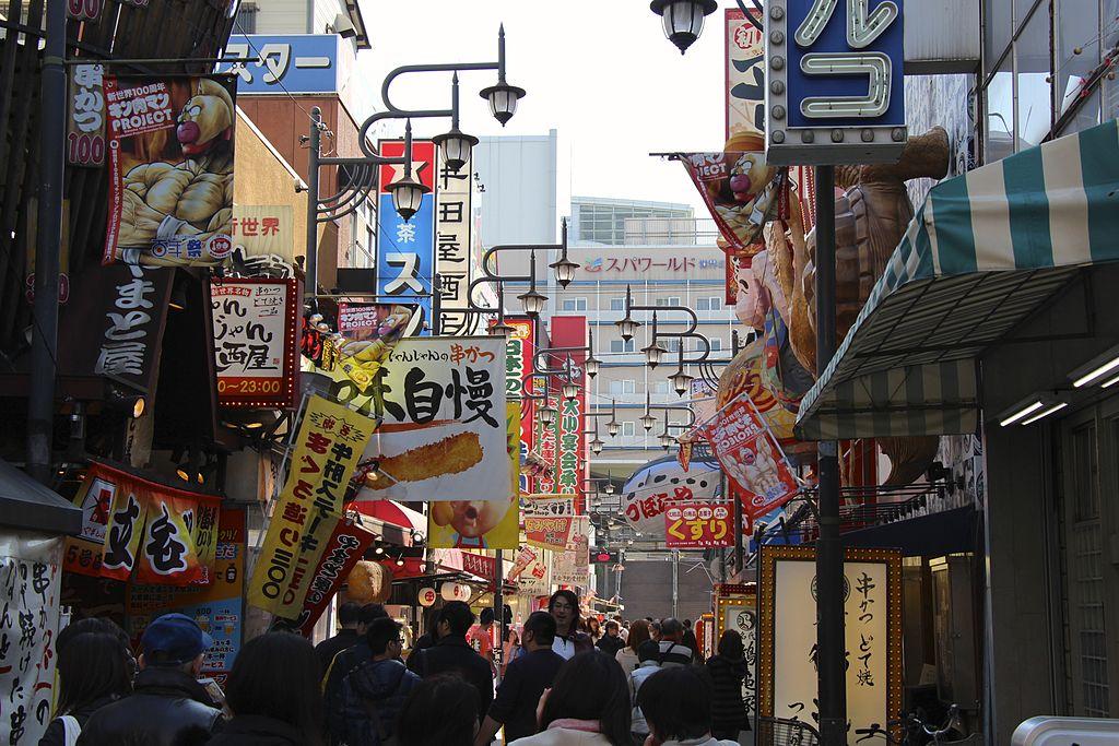 JP-Osaka-ShinSekai-Area