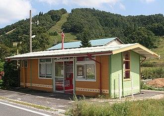 Miinohara Station - Miinohara Station