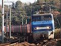 JR Freight EF200-14 20151225.jpg