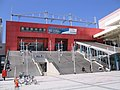 JR Kagoshima-Chuo Sta. - panoramio - Nagono.jpg