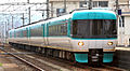 JR West 283 series EMU 021.JPG