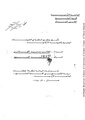 JUA0351138.pdf