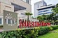 Jakarta Indonesia National-Museum-02.jpg