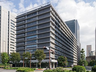Ministry of Posts and Telecommunications (Japan) - Head Office, Chiyoda, Tokyo