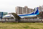 Japan 300316 Tokorozawa YS-11.jpg