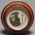 Japanese - Bottle with Omodaka Plant - Walters 491989 - Mark A.jpg