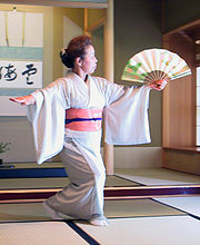 A Japanese traditional dancer