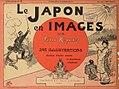 Je Japon en images en 1905.jpg