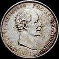 Jelacic-Gulden 1848 obverse.jpg