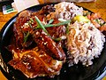 Jerk chicken@The Jamaican Grill (162928762).jpg