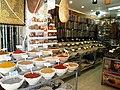 Jerusalem, Old City Market ap 030.jpg
