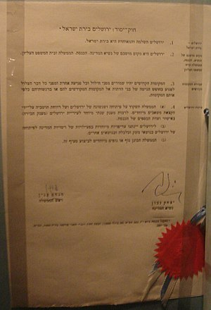 Annexation - Basic Law: Jerusalem, Capital of Israel passed by the Knesset on 30 July 1980
