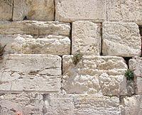 Jerusalem Western Wall stones.jpg
