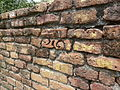 Jetavan monastery - decorative brick (5703612330).jpg