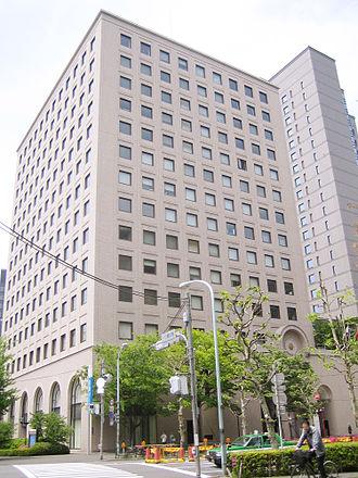 Hitotsubashi University - Josui Kaikan
