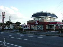 KFC Hachinohe-Ishidou.jpg