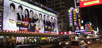 """Cram schools in Hong Kong - """"Star teachers"""" featured on a prominent billboard on Nathan Road"""