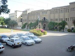 Karachi Grammar School - Image: KGS MS