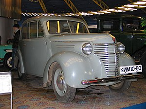 Moskvitch 400-420 - KIM 10-50, rejected in favour of the Opel Kadett