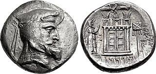 Vadfradad I King of Persis