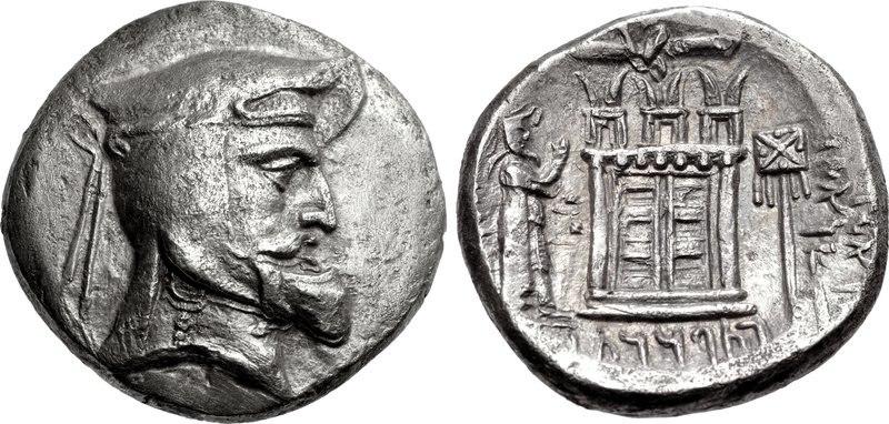 KINGS of PERSIS. Vādfradād (Autophradates) I. 3rd century BC