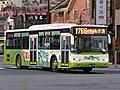 KKA-1770 宜蘭勁好行(國光客運) 1766路 頭城→南方澳 傳藝陽明路口 20180110.jpg