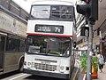 KMB GS5777 07B.JPG
