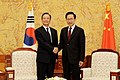 KOCIS Korea-China summit meeting (4649116675).jpg