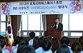 KOCIS Korea MOFA Cybuddy 02 (9618643945).jpg