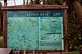 KOUKUN MAJALLA 8.8.2015 - panoramio (5).jpg